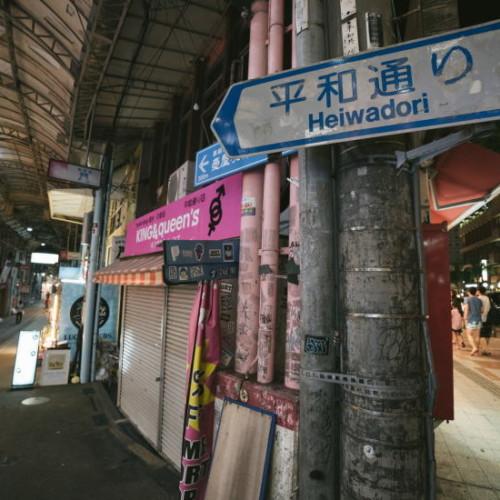 長寿沖縄の豚肉料理とその長い歴史