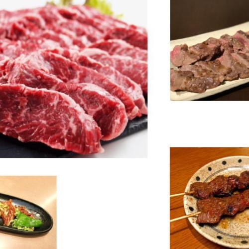 牛ハラミとは&牛ハラミレシピ