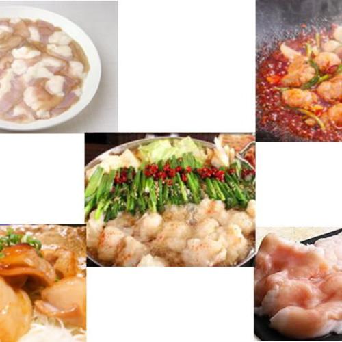 コラーゲンたっぷりで女性にも人気がでてきた、牛小腸(マルチョウ)とは&牛小腸レシピ