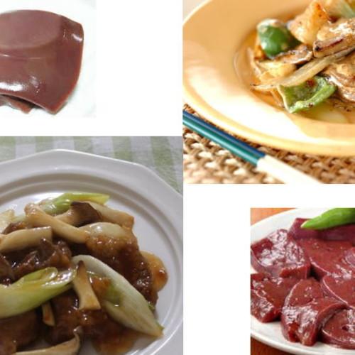 豚レバーレシピ&豚肝臓とは