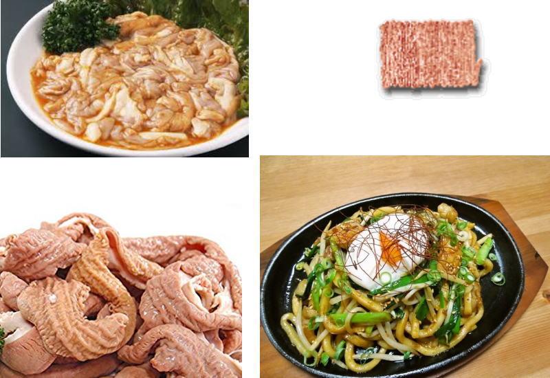 豚小腸レシピ&豚ヒモとは