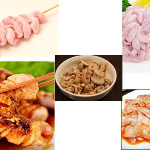 豚コブクロレシピ&豚コブクロとは