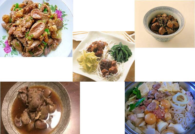 鶏の内臓レシピ、内臓を食べる?!