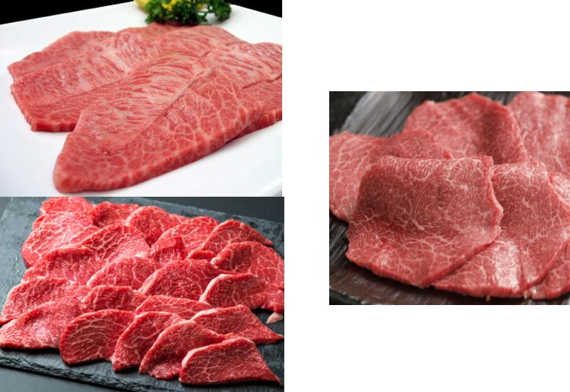 ウデ(肩)には、牛肉の希少部位がいっぱい?!