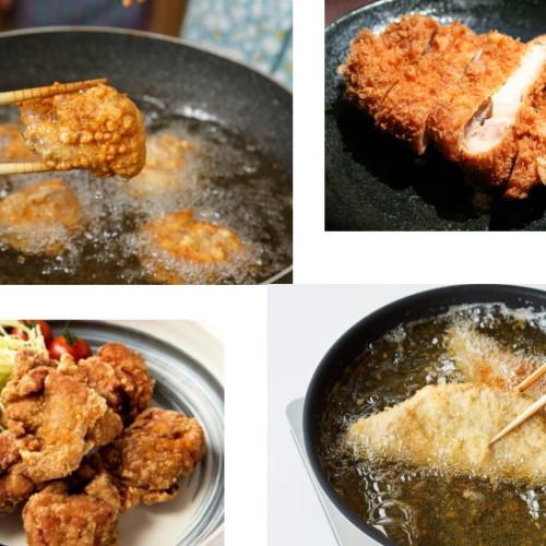 お肉の美味しい揚げ方